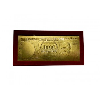 1000 Rupees Fine Finishing Note With Velvet Box