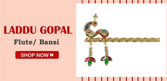 Laddu Gopal Bansi